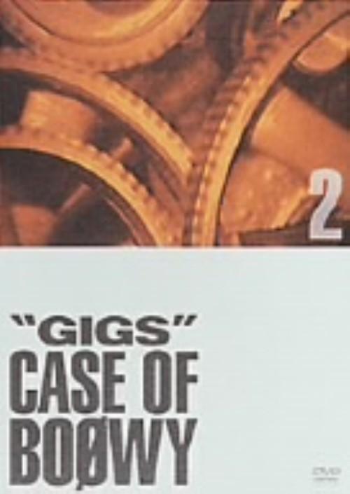 【中古】2.GIGS〜CASE OF BOOWY 【DVD】/BOOWY
