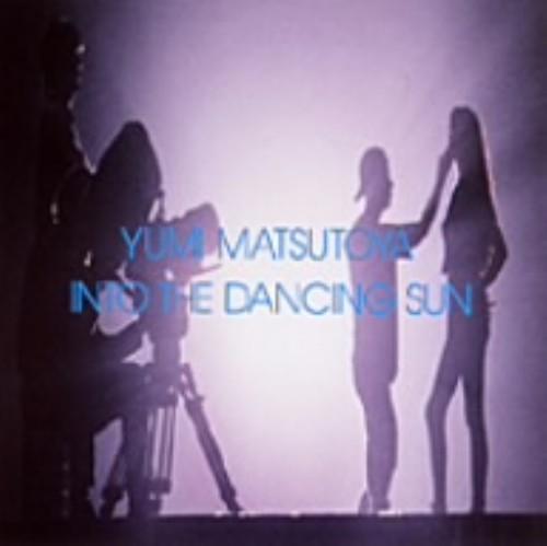 【中古】松任谷由実/INTO THE DANCING SUN【DVD】/松任谷由実