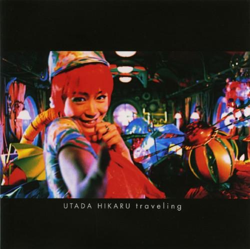 【中古】宇多田ヒカル/traveling 【DVD】/宇多田ヒカル
