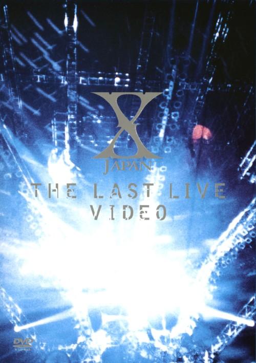 【中古】X JAPAN/The Last Live Video 【DVD】/X JAPAN