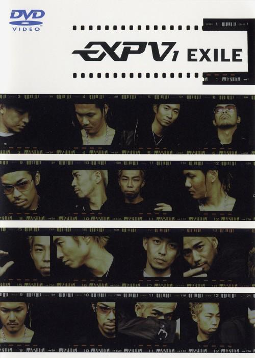 【中古】EXILE/1.EXPV 【DVD】/EXILE
