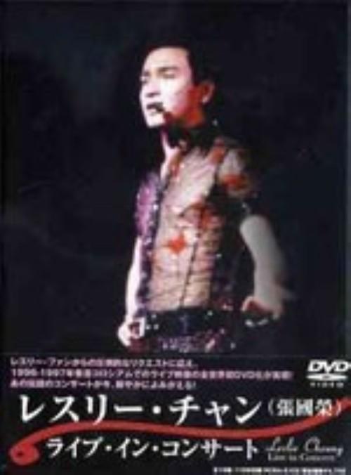 【中古】スリー・チャン/ライブ・イン・コンサート 【DVD】/レスリー・チャン