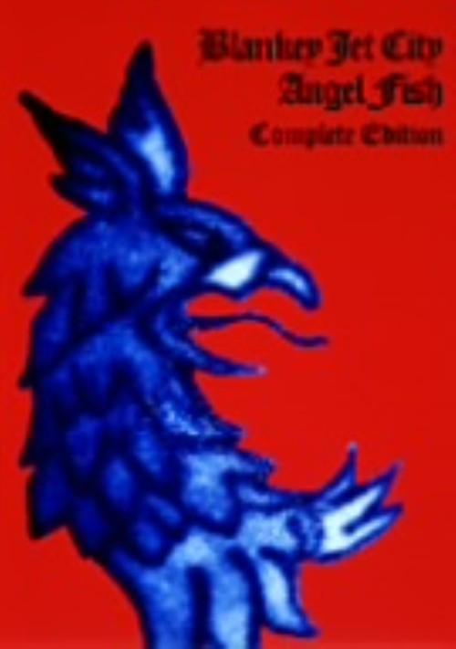 【中古】ブランキー・ジェット・シティ/Angel Fish Complete… 【DVD】/ブランキー・ジェット・シティ
