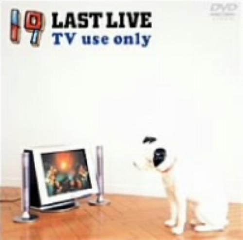 【中古】19 LAST LIVE TV use only 【DVD】/19