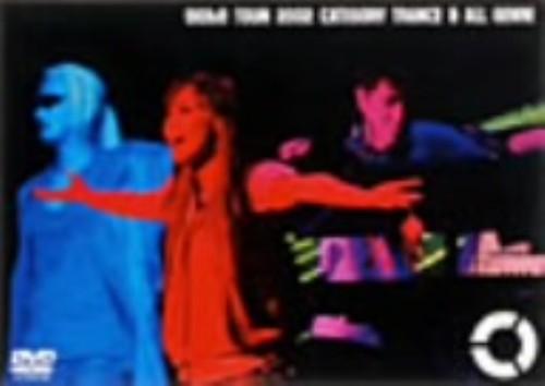【中古】globe tour 2002-category trance category 【DVD】/globe