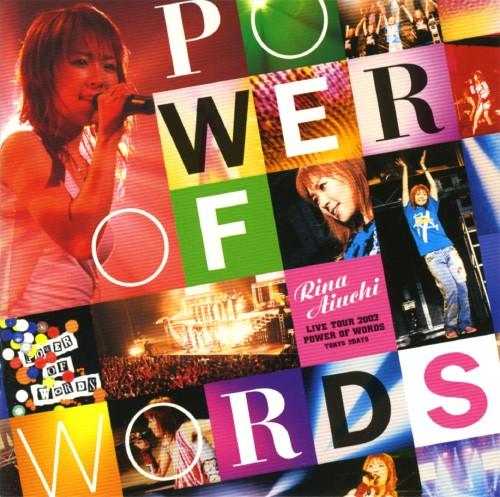 【中古】愛内里菜/LIVE TOUR 2002{POWER OF WORDS} 【DVD】/愛内里菜