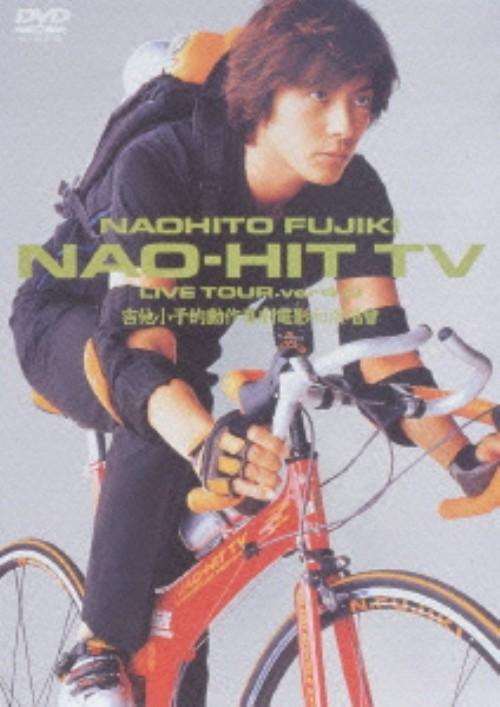 【中古】藤木直人/4.NAO-HIT TV Live Tour 吉… 【DVD】/藤木直人