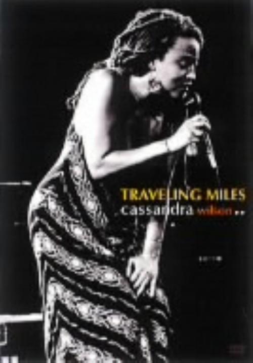 【中古】トラベリング・マイルズ 【DVD】/サンドラ・ウィルソン