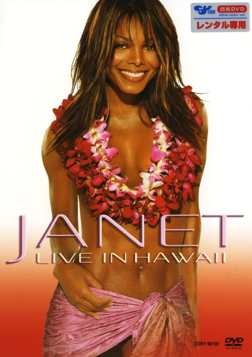 【中古】初限)ジャネット・ジャクソン/オール・フォー・ユー・ライブ 【DVD】/ジャネット・ジャクソン
