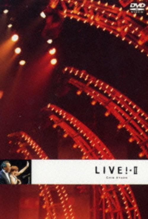 【中古】2.LIVE! 【DVD】/綾戸智恵