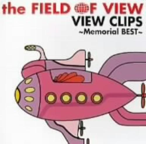 【中古】the FIELD OF VIEW/VIEW CLIPS Memorial 【DVD】/the FIELD OF VIEW