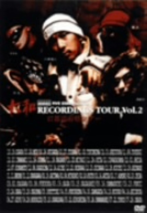 【中古】大和RECORDINGSTOUR VOL.2 47都道府県ツアー 【DVD】/三木道三