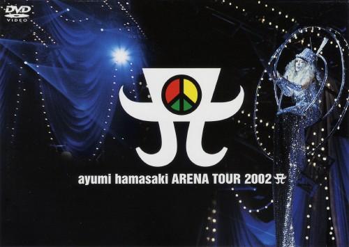 【中古】ayumi hamasaki ARENA TOUR 2002 【DVD】/浜崎あゆみ