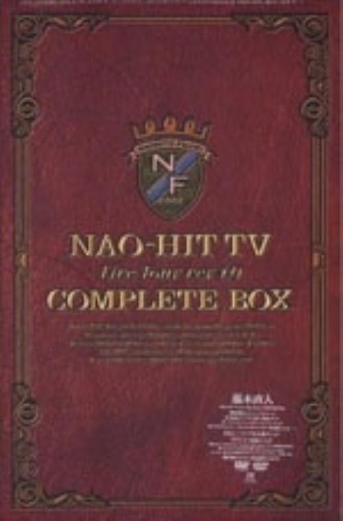 【中古】初限)藤木直人/4.NAO-HIT TV Liv… BOX 【DVD】/藤木直人
