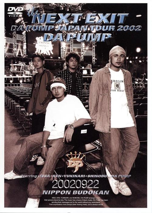 【中古】THE NEXT EXIT DA PUMP JAPAN TOUR 2002 【DVD】/DA PUMP