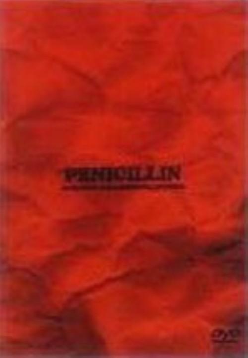 【中古】PENICILLIN/QUARTER DOLL 【DVD】/PENICILLIN