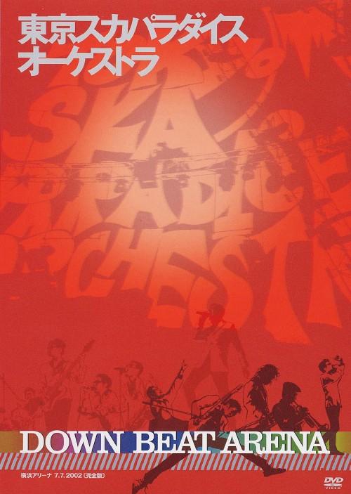【中古】東京スカパラ…/DOWN BEAT ARENA 横浜アリーナ… 【DVD】/東京スカパラダイスオーケストラ