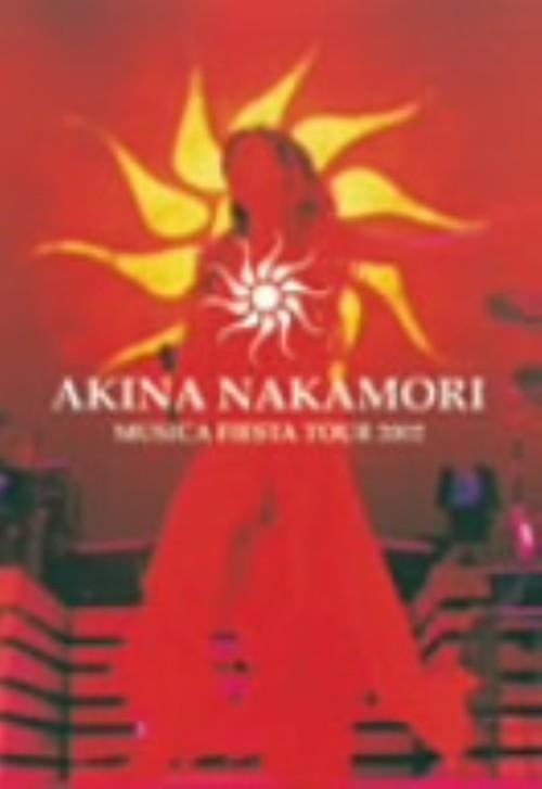 【中古】AKINA NAKAMORI MUSICA FIESTA TOUR 2002 【DVD】/中森明菜