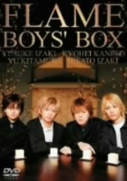 【中古】BOYS BOX 【DVD】/FLAME