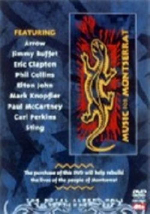 【中古】モントセラト島救済コンサート 完全版 【DVD】/ポール・マッカートニー