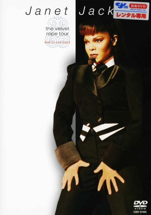 【中古】ジャネット・ジャクソン/ザ・ヴェルヴェッド・ロープ・ツアー 【DVD】/ジャネット・ジャクソン