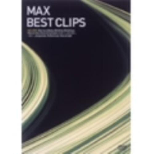 【中古】MAX/BEST CLIPS 【DVD】/MAX