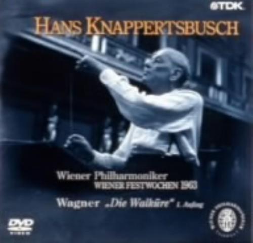 【中古】ウィーン芸術週間 1963 ウィーン・フィル特別コンサート【DVD】/クナッパーツ・ブッシュ