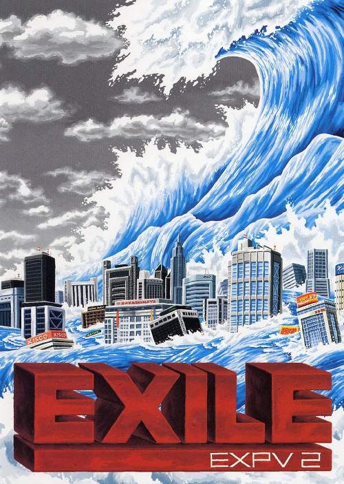 【中古】EXILE/2.EXPV 【DVD】/EXILE