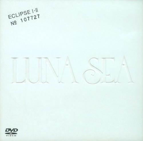 【中古】期限)LUNA SEA/1+2.ECLIPSE 【DVD】/LUNA SEA