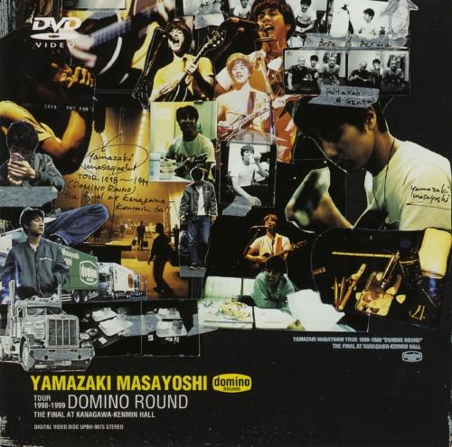 【中古】期限)山崎まさよし/DOMINO ROUND Yamaz… 【DVD】/山崎まさよし