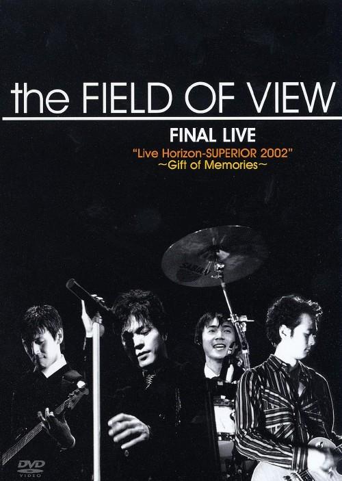 【中古】FINAL LIVE Live Horizon-SUPERIOR 2002【DVD】/the FIELD OF VIEW
