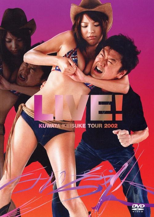 【中古】桑田佳祐/けいすけさん、ビデオも色々と大… 【DVD】/桑田佳祐