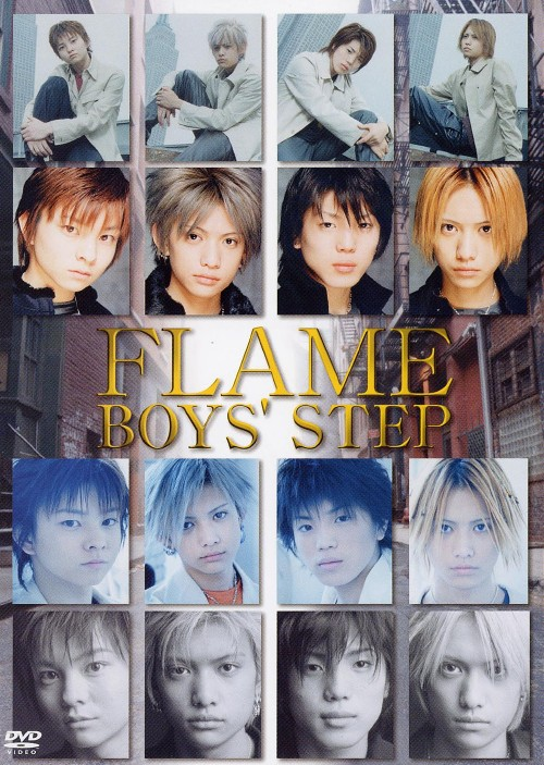 【中古】FLAME/BOYS STEP 【DVD】/FLAME