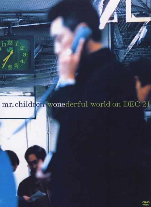【中古】Mr.Children/wonederful world on DEC 21 【DVD】/Mr.Children