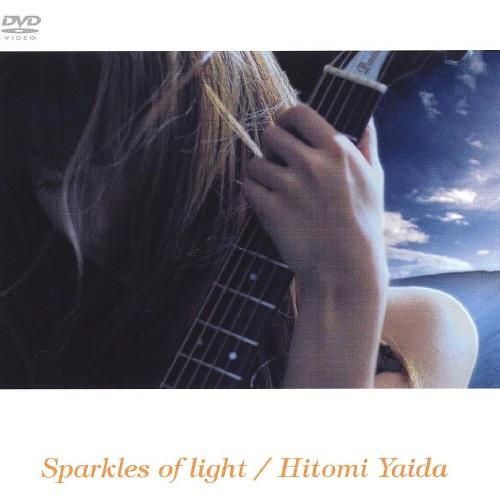 【中古】矢井田瞳/Sparkles of light 【DVD】/矢井田瞳