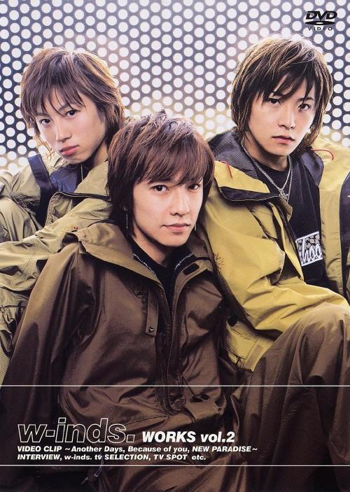 【中古】w−inds./2.WORKS 【DVD】/w−inds.