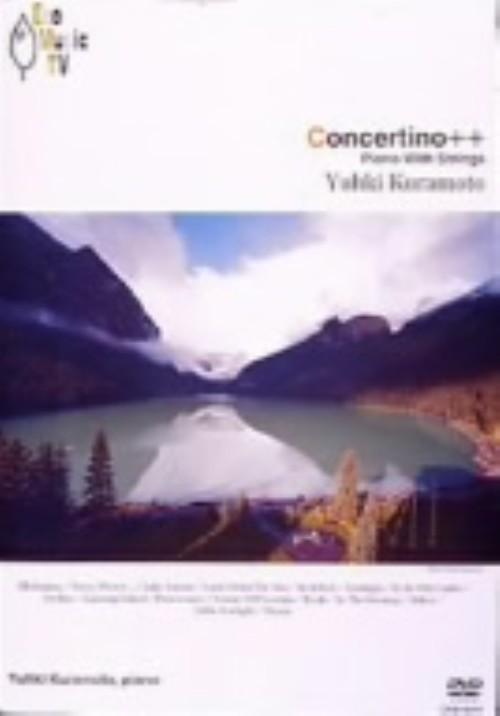 【中古】倉本裕基/Concertino + + (Piano With S… 【DVD】/倉本裕基