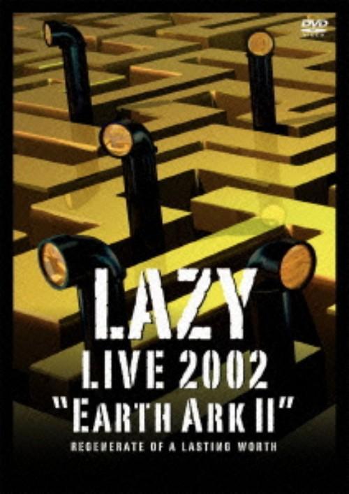 【中古】LIVE 2002 宇宙船地球号2 【DVD】/レイジー