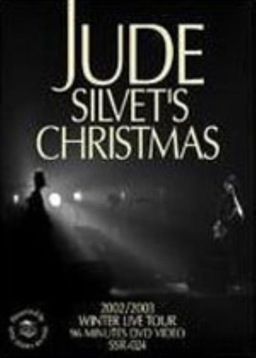 【中古】JUDE/SILVET'S CHRISTMAS 【DVD】/JUDE