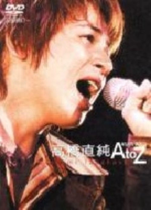 【中古】LIVE VIDEO Naozumi Takahashi A'LIVE… 【DVD】/高橋直純