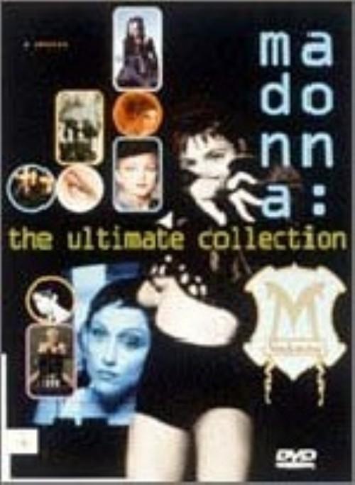 【中古】マドンナ/スーパー・ベスト・ヒット・コレクション 【DVD】/マドンナ
