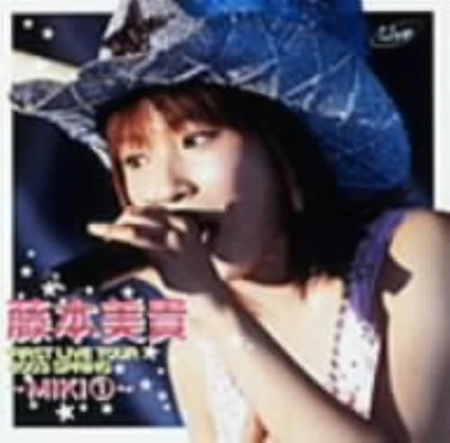 【中古】藤本美貴/FIRST LIVE TOUR 2003 S…MIKI 1 【DVD】/藤本美貴