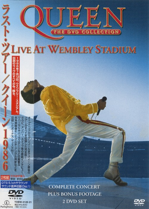 【中古】ラスト・ツアー クイーン1986 【DVD】/クイーン