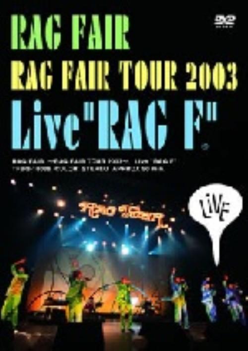 【中古】Live RAG F 【DVD】/RAG FAIR