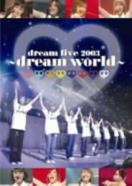 【中古】期限)dream Live 2003 dream world 【DVD】/dream
