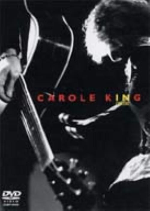 【中古】キャロル・キング/タペストリー・イン・コンサート 【DVD】/キャロル・キング