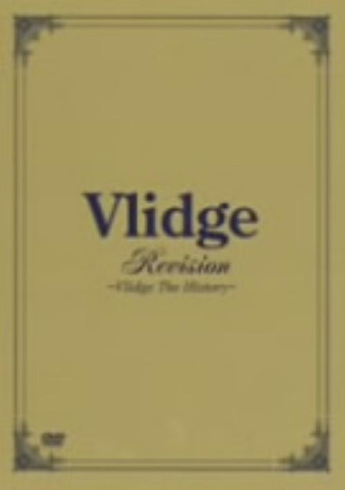 【中古】Revision〜Vlidge The History〜 【DVD】/Vlidge