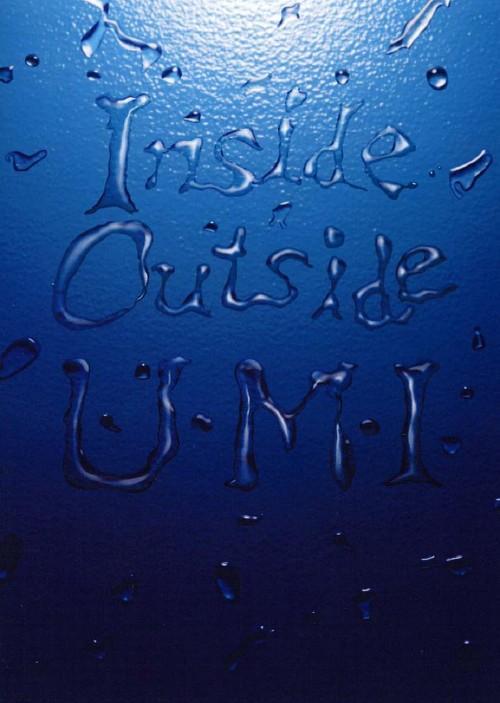 【中古】サザンオールスターズ/Inside Outside U・M・I 【DVD】/サザンオールスターズ