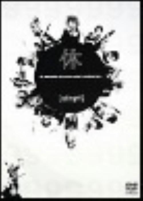 【中古】cali≠gari/休 【DVD】/cali≠gari