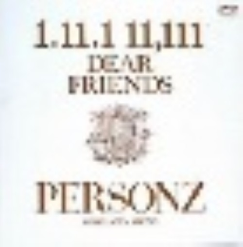 【中古】1.11.1 11.111 DEAR FRIENDS PERSONZ YOKOH 【DVD】/PERSONZ
